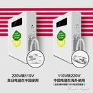 變壓器220V轉110V110v轉220v 2000W日本美版電源電壓轉換器 果果輕時尚NMS