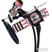 M8全民K歌神器唱吧麥克風蘋果安卓手機通用唱歌話筒直播聲卡 韓語空間
