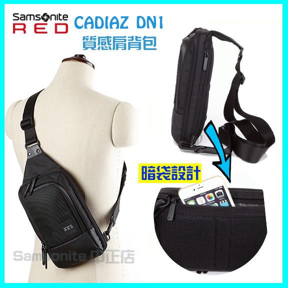 [佑昇] Samsonite RED 新秀麗【CADIAZ DN1】側背包 肩背包 斜背包 胸包 口袋夾層多 現貨