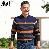 中老年男士長袖t恤爸爸秋裝翻領polo衫上衣男裝寬鬆薄款衣服 潮流前線