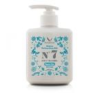 四季香水身體乳 Seasons Perfume Body Milk (380gm)- N°7-butyshop沛莉