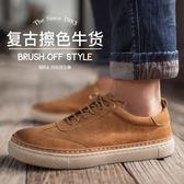 休閒鞋 休閑鞋男士英倫真皮皮鞋韓版潮流增高復古鞋子男板鞋