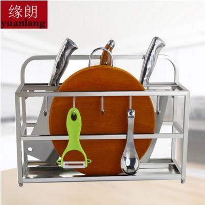 不銹鋼刀座廚房用品置物架多功能刀架菜板架