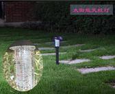 太陽能滅蚊燈庭院花園戶外防水充電式驅蚊燈室外別墅蚊蟲誘滅器
