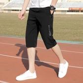 夏季男薄款男士休閒褲子七分褲寬鬆速干褲跑步透氣7分褲6 【快速出貨】