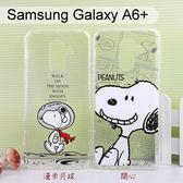 SNOOPY空壓氣墊軟殼 Samsung Galaxy A6+ (6吋) 史努比【正版授權】