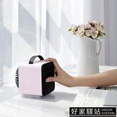 USB迷你小空調扇便攜式桌面冷風扇辦公家用宿舍制冷扇小型冷風機