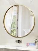 掛鏡 北歐衛生間浴室鏡化妝鏡廁所洗手間衛浴鏡壁掛鏡子大圓鏡裝飾鏡子JY【快速出貨】