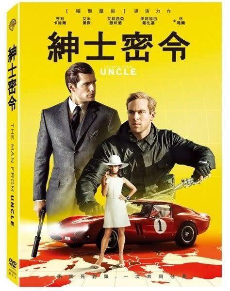 紳士密令 DVD (購潮8)