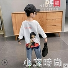 男童長袖T恤純棉兒童打底衫薄款春秋2021新款中大童裝上衣韓版潮 小艾新品