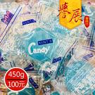 【譽展蜜餞】涼之夢薄荷糖/450g/10...