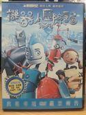 挖寶二手片-B04-006-正版DVD【機器人歷險記】-卡通動畫-國英語發音