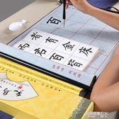 初學者兒童練毛筆字帖小學生書法入門楷書免墨文房四寶水寫布套裝捲軸錦緞igo  凱斯盾數位3C