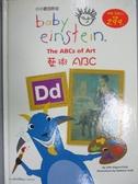 【書寶二手書T7/兒童文學_YHW】小小愛因斯坦-藝術ABC_版權商迪士