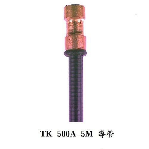 焊接五金網 - 500A-5M TK導管