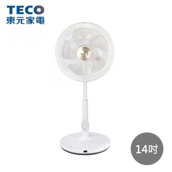 【TECO東元】14吋DC微電腦遙控立扇 XA1473BRD
