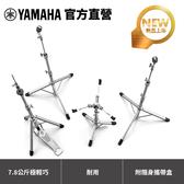 Yamaha HW3 輕量化鼓架組合
