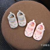 學步鞋 嬰兒鞋春秋 3-6-8-12個月女寶寶學步鞋軟底公主款0-1歲嬰幼兒鞋夏