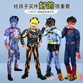 萬圣節兒童服裝cos服蝙蝠俠套裝大黃蜂擎天柱表演服超人衣服【淘嘟嘟】