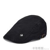 帽子男夏天休閒百搭鴨舌帽復古英倫男士貝雷帽時尚潮流前進帽新品