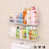 廁所收納架洗漱台化妝品架角架吸壁式