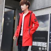 中大尺碼夾克外套男士韓版修身青少年中長款潮流帥氣風衣春季外衣褂子 QG8144『優童屋』