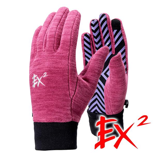 EX2 中性 Polartec 保暖手套 紫紅 862334 保暖手套│防滑手套│刷毛手套│觸控手套│舒適│保暖