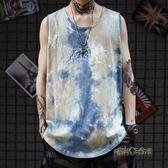 小眾潮牌暗黑系高街潮流無袖T恤男國潮牌扎染嘻哈涂鴉透氣汗背心「時尚彩虹屋」