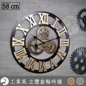 工業風 立體 齒輪 造型 木質 時鐘 大型 羅馬款 美式復古鄉村風 靜音 掛鐘 壁飾 loft 時鐘-米鹿家居