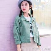 夾克外套 秋裝純色百搭糖果色牛仔外套女學生休閒短款夾克矮個子上衣潮 晶彩