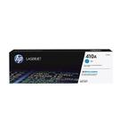 HP 410A CF411A 原廠藍色碳粉匣 M452 M377 M477