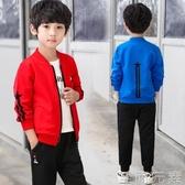男童秋裝薄外套新款兒童春秋款夾克中大童裝男孩洋氣棒球服潮 至簡元素