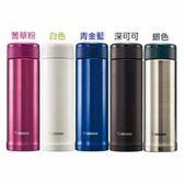 【ZOJIRUSHI 象印】不鏽鋼保溫杯0.50L (SM-AGE50)青金藍色AC