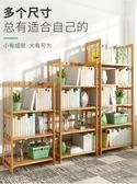 書櫃 簡易書架桌上兒童簡約現代置物架收納書櫃實木多層落地學生用 非凡小鋪 igo