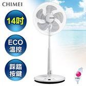 【CHIMEI奇美】14吋DC馬達微電腦ECO立扇風扇(豪華款)