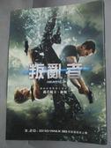 【書寶二手書T8/翻譯小說_HKJ】分歧者2-叛亂者_薇若妮卡.羅斯