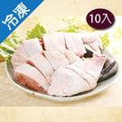 台灣凱馨黃金土雞-切塊(500G/盒)X10【愛買冷凍】