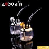 水煙壺創意水煙斗煙絲斗過濾煙嘴水煙筒全套煙鍋煙袋煙具