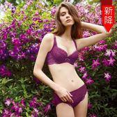 【曼黛瑪璉】Hibra大波高脅低脊內衣  B-C罩杯(莓紫)(內衣未購滿3件恕無法出貨,退貨需整筆退)