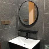 浴室鏡 北歐浴室鏡子衛生間壁掛免打孔圓鏡廁所洗手間帶置物架梳妝圓形鏡T