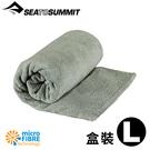 【Sea To Summit澳洲 舒適抗 菌快乾毛巾 L《盒裝/灰》】STSAABTTTEK/吸水毛巾/速乾毛巾