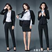 職業套裝 2018新款職業裝套裝女西裝時尚氣質工作服職業正裝大學生面試工裝 米蘭街頭
