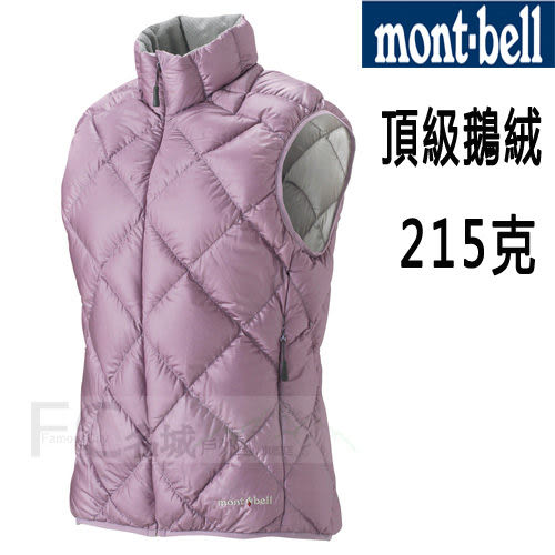 Mont-bell 800FILL 高保暖超輕鵝絨羽絨背心 女~淺紫 (1101364-lcgy) ~★買就送保暖圍巾★