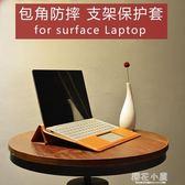 適用微軟surface laptop電腦包13.5寸內膽包保護套book2配件殼『櫻花小屋』