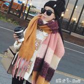 拼色長流蘇仿羊絨圍巾女士加厚保暖披肩雙用圍脖秋冬季學生潮 潔思米