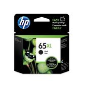 HP 65XL 黑色高容量墨水匣(N9K04AA)