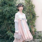 漢服 漢服女中國風襦裙古裝漢元素飄逸清新淡雅 宜室家居