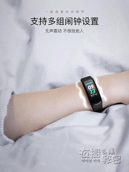 智慧手錶男記步數多功能防水電子錶跑步測手環觸屏運動女學生 衣櫥秘密