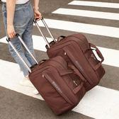 拉桿包旅行包女手提大容量折疊旅行袋簡約行李包男出差包登機包-黑色地帶