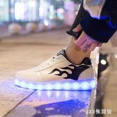 中大尺碼發光鞋 男情侶鬼步鞋男女防水led燈鞋USB充電鞋學生鬼步舞鞋男LB10168【123休閒館】